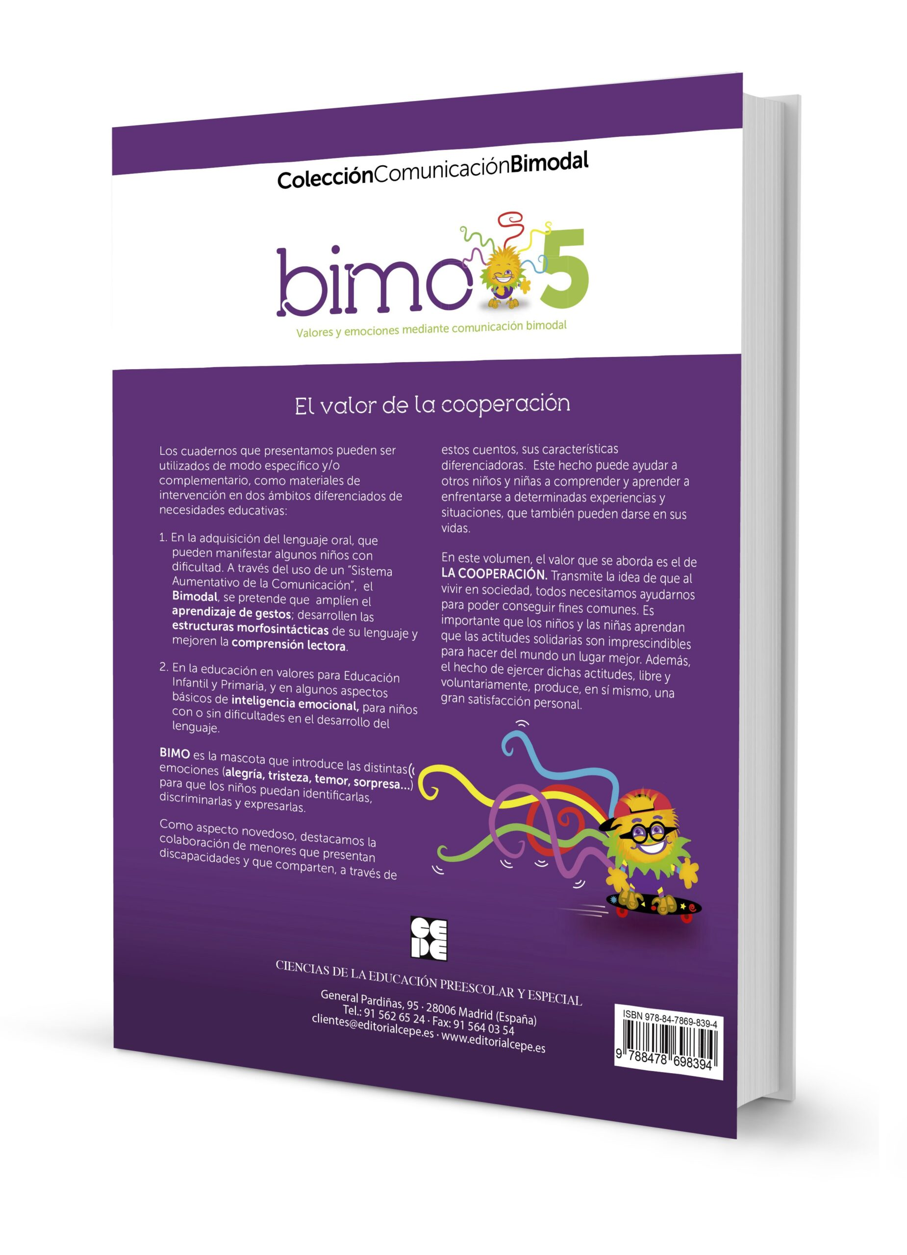 BIMO 5. (Discapacidad visual). Valor de la cooperación